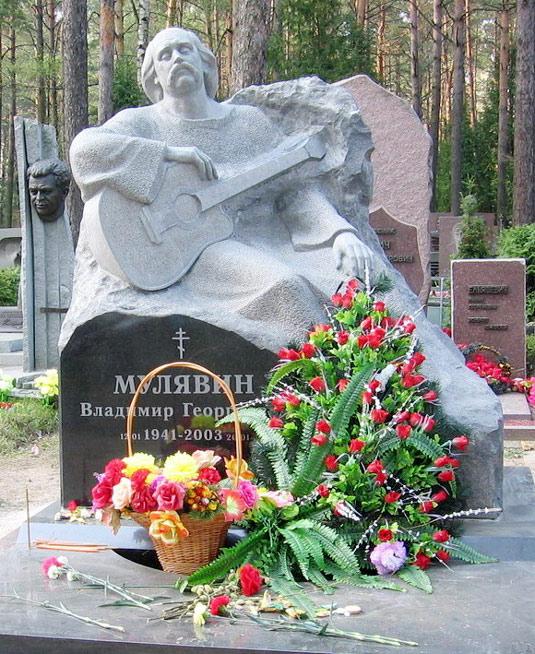 Памятники звездам рок-музыки