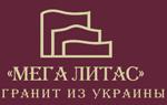 Сайт компании Мега Литас