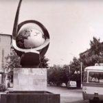 """Памятник """"Союзу-Аполлону"""""""