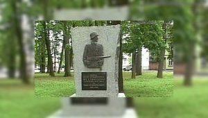 Памятник эстонским эсэсовцам